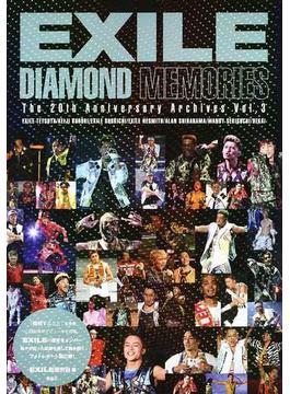 EXILE DIAMOND MEMORIES EXILE ARCHIVES