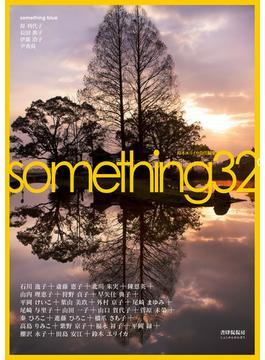 something 32