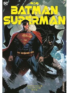 バットマン/スーパーマン:フー・アー・ザ・シークレット・シックス(仮)