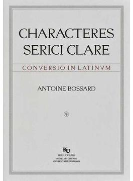 CHARACTERES SERICI CLARE CONVERSIO IN LATINVM
