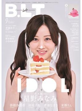 B.L.T. 2021年 09月号 [雑誌]