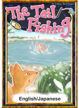 The Tail Fishing 【English/Japanese versions】