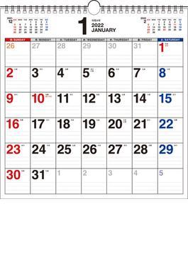 2022年 書き込み式シンプルカレンダー A3変型 【K3】