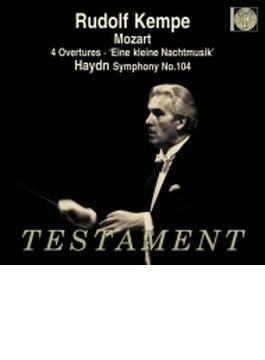 ハイドン:交響曲第104番『ロンドン』、モーツァルト:アイネ・クライネ・ナハト・ムジーク、序曲集 ルドルフ・ケンペ&フィルハーモニア管弦楽団