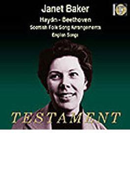 Scottish Folk Song Arrangements J.baker、メニューイン、G.malcom +etc.