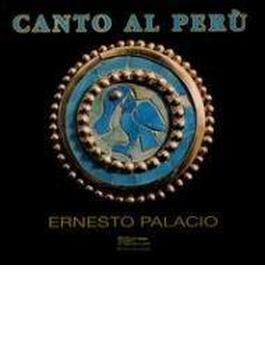 Ernesto Palacio(T) Canto Al Peru