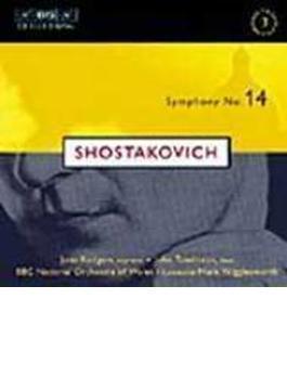 交響曲第14番『死者の歌』 ウィッグルスワース&BBCウェールズ・ナショナル管弦楽団
