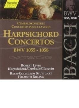 Harpsichord Concertos.4-7: Levin(Cemb)rilling / Bach Collegium Stuttgart