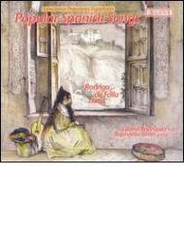 Spanish Songs Garcia Lorca, Falla, Rodrigo: L.rodriguez(Vo)