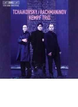 Piano Trio. / .1: F.kempf Trio