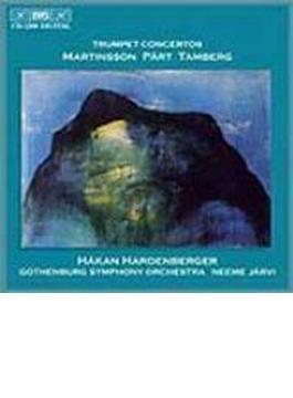Hardenberger(Tp)jarvi / Gothenburg.so Part, M.bridge, Tamberg