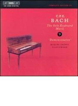 Keyboard Works Vol.9: Spanyi(Clavichord)