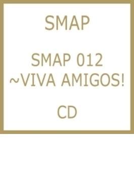 SMAP 012 ~VIVA AMIGOS!