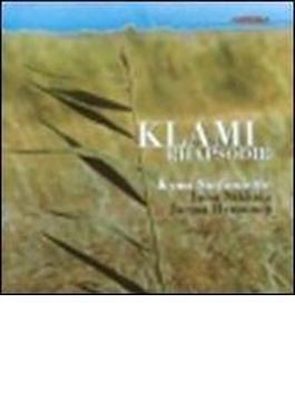 Symphonie Enfantine, Intermezzo: Nikkola / Kymi Sinfonietta