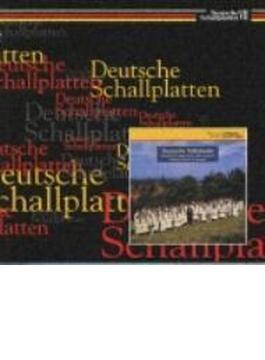 ドイツ民謡集vol.4: Jugendchor Wernigerode ヴェルニゲローデ・ユーゲントコーア