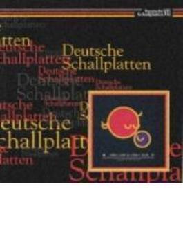ドイツ民謡集vol.8: Jugendchor Wernigerode ヴェルニゲローデ・ユーゲントコーア