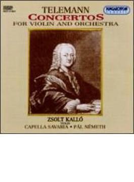 Violin Concertos: Kallo / Nemeth / Capella Savaria