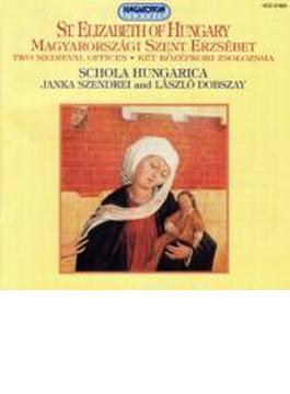 St.elizabeth Of Hungary
