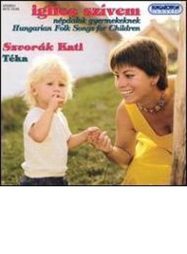 Hungarian Folk Songs For Children: Szvorak(S)