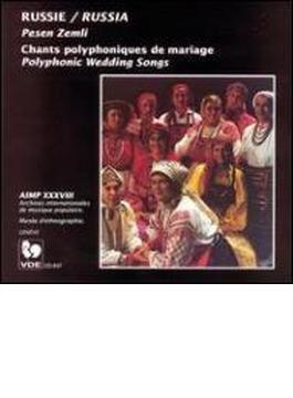 Russie: Chants Polyphoniques De Mariage