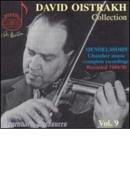 Piano Trio.1, 2, Etc: Oistrakh(Vn) Oborin(P) Knushevitzky(Vc)