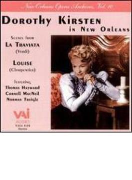 ドロシ-・キルステン In New Orleans