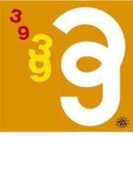 フジテレビ系「めざましテレビ」39プロジェクト2006::めざまし39