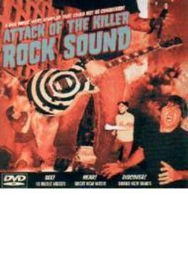 Attack Of The Killer Rock Sound
