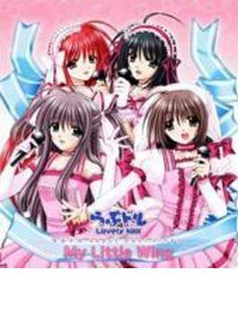らぶドル debut maxi single::My Little Wing