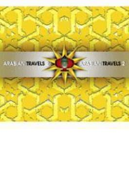 Arabian Travels 2