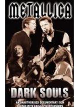Dark Souls - Unauthorized Biography / Documentary