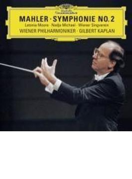 交響曲第2番『復活』 キャプラン指揮ウィーン・フィル