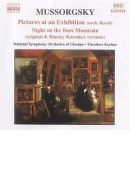 はげ山の一夜(編曲版と原典版)、展覧会の絵、他 クチャル&ウクライナ国立交響楽団