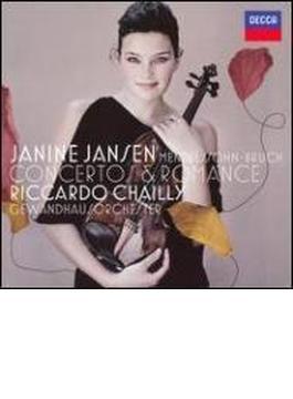 ヴァイオリン協奏曲、他 ジャニーヌ・ヤンセン、リッカルド・シャイー&ゲヴァントハウス管弦楽団