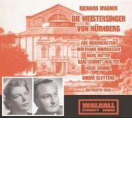 『ニュルンベルクのマイスタージンガー』全曲 クリュイタンス&バイロイト、ホッター、ヴィントガッセン、他(1956 モノラル)(4CD)