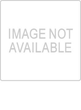 When The Aliens Come