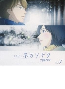 アニメ 冬のソナタ オリジナル・サウンドトラック Vol.1