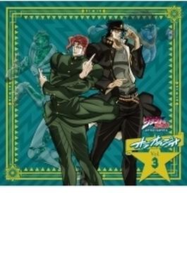 ジョジョの奇妙な冒険 スターダストクルセイダース オラオラジオ! Vol.3 (+cd-rom)
