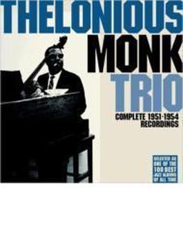 Complete 1951-1954 Recordings