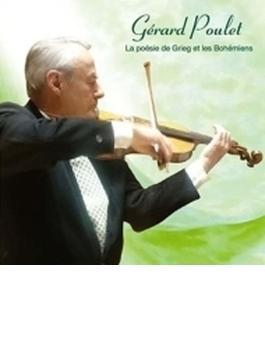 グリーグ:ヴァイオリン・ソナタ第2番、第3番、スーク:4つの小品、スメタナ:我が故郷より ジェラール・プーレ、川島余里
