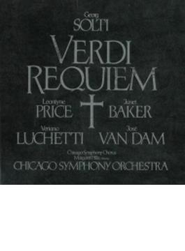 レクィエム ゲオルグ・ショルティ&シカゴ交響楽団