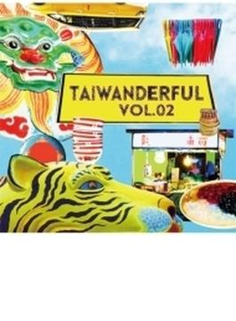 TAIWANDERFUL Vol.2