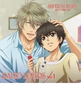 Tvアニメ Super Lovers Radio Lovers Vol.1 (+cd-rom)