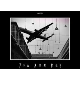 アトム 未来派 No.9 (SHM-CD+DVD)【初回限定盤B】