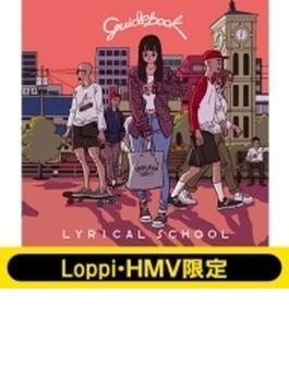guidebook (CD+Tシャツ) 【Loppi・HMV限定盤】