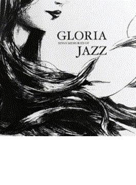 Gloria Sings Memories Of Jazz