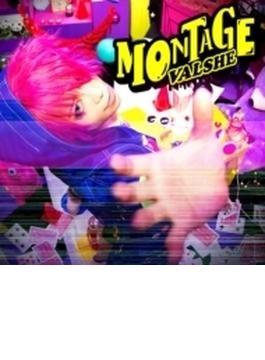 MONTAGE 【初回限定盤A】(+DVD)