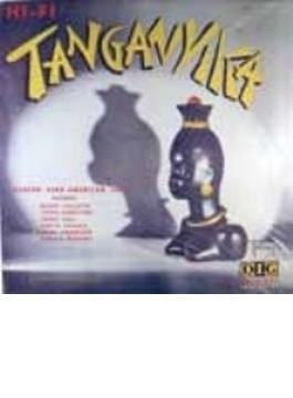 Tanganyika (Rmt)(Ltd)