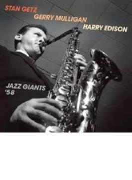 Jazz Giants '58