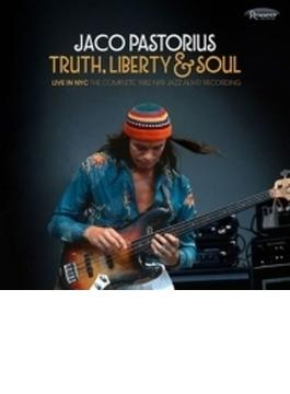 Truth, Liberty & Soul: Live In NYC: The Complete 1982 NPR Jazz Alive! Recording (2CD)(帯・解説付き国内盤仕様輸入盤)